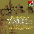 ラフマニノフ:晩祷 作品37-無伴奏合唱によるミサ-