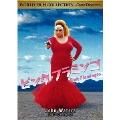ピンク・フラミンゴ[1000425549][DVD] 製品画像
