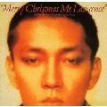 戦場のメリークリスマス 30th anniversary edition<完全初回生産限定盤>
