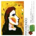 モーツァルト&ブラームス:クラリネット五重奏曲 [Blu-spec CD]