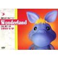 DREAMS COME TRUE Wonderland 1999 冬の夢