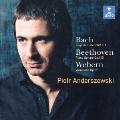 バッハ:イギリス組曲/ベートーヴェン:ピアノ・ソナタ第31番 ウェーベルン:変奏曲作品27