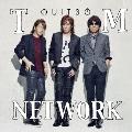 QUIT30 [2CD+DVD]