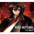 Liar Mask [CD+DVD]<期間生産限定盤>