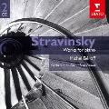 ストラヴィンスキー:ピアノ作品全集