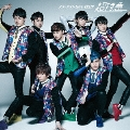 スターダスト LOVE TRAIN/バッタマン [CD+Blu-ray Disc]<初回完全限定盤>