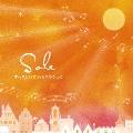 Sole~すっきり目覚めるクラシック