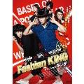 ファッションキング DVD