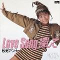 Love Song 探して コンプリート シングルス