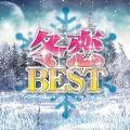 冬恋BEST - WINTER SNOW MIX- Mixed by DJ CHRIS J