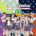 Heatup Dreamer [CD+DVD(B)]
