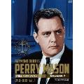 弁護士 ペリー・メイスン シーズン7 DVD-BOX Vol.1