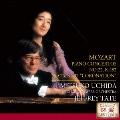 モーツァルト:ピアノ協奏曲第22番・第26番≪戴冠式≫