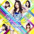 愛 愛 愛 [CD+DVD]<初回生産限定盤C>