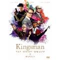 キングスマン[OAQ-80699][DVD] 製品画像