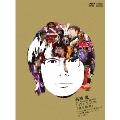 高橋優 5th ANNIVERSARY LIVE TOUR「笑う約束」 Live at 神戸ワールド記念ホール~君が笑えばいいワールド~2015.12.23 [2DVD+2CD]<初回限定盤>
