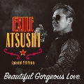 Beautiful Gorgeous Love/First Liners [CD+2DVD]