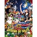 HKT48春のライブツアー ~サシコ・ド・ソレイユ2016~ [7DVD+ブックレット]