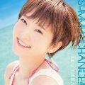 SUMMER CHANCE!! [CD+DVD]<初回限定盤>