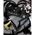 デュラララ!!×2 結 VOLUME 06 [Blu-ray Disc+CD]<完全生産限定版>