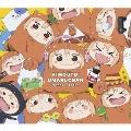 TVアニメ 干物妹!うまるちゃん ベストアルバム UMARU THE BEST [CD+Blu-ray Disc]