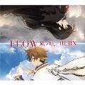 風ノ唄/BURN [CD+DVD]<期間生産限定アニメ盤>