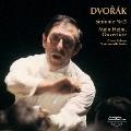ドヴォルザーク:交響曲第5番/序曲「わが家」