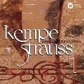 R.シュトラウス:交響詩「ツァラトゥストラはかく語りき」 交響詩「死と変容」 他