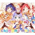 「ご注文はうさぎですか??」キャラクターソングアルバム チマメ隊/chimame march