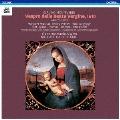 モンテヴェルディ:聖母マリアの夕べの祈り(1986年録音)
