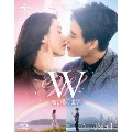 W -君と僕の世界- Blu-ray SET1 [2Blu-ray Disc+DVD]