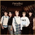 Paradise (A) [CD+DVD]<初回限定盤>