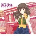 KIRAMEKI☆ライフライン [CD+DVD]<期間生産限定盤>
