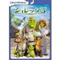 シュレック3 スペシャル・エディション[DRBF-1006][DVD] 製品画像