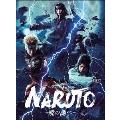 ライブ・スペクタクル NARUTO-ナルト- ~暁の調べ~ [Blu-ray Disc+DVD]