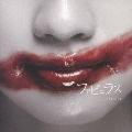 ファビュラス (Type-A) [CD+DVD]
