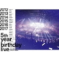 5th YEAR BIRTHDAY LIVE 2017.2.20-22 SAITAMA SUPER ARENA(完全生産限定盤)[SRBL-1782/8][DVD]