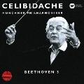 ベートーヴェン:交響曲 第3番「英雄」 [UHQCD]