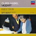 モーツァルト:ピアノ協奏曲第20番・第24番 [UHQCD x MQA-CD]<生産限定盤>