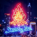 Stand By You EP<通常盤> 12cmCD Single