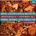 ショスターコヴィチ:交響曲 第7番「レニングラード」