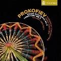 プロコフィエフ:1.ピアノ協奏曲 第3番 ハ長調 作品26 2.交響曲 第5番 変ロ長調 作品100 [UHQCD]