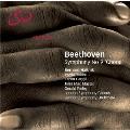 ベートーヴェン:交響曲 第9番 ニ短調 作品125「合唱」