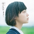 Melancholy Mellow I-甘い憂鬱-19982002 (Limited Edition)<完全生産限定盤>