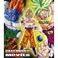 DRAGON BALL THE MOVIES ♯04