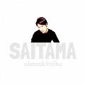 SAITAMA [CD+DVD]<初回生産限定盤>