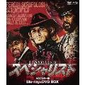 スペシャリスト HDマスター版 blu-ray&DVD BOX [Blu-ray Disc+DVD]