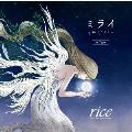 ミライ [CD+DVD]<A Type>