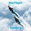Sky Flight<通常盤/初回限定仕様>