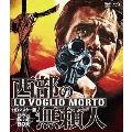西部の無頼人 HDマスター版 blu-ray&DVD BOX